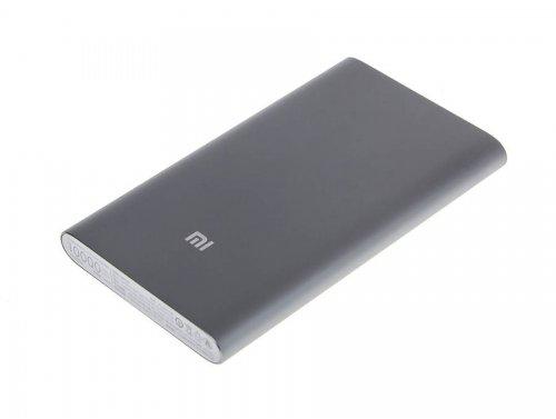 Pôvodná Xiaomi Powerbank 10000mAh PRO Qualcomm Quick Charge 2.0